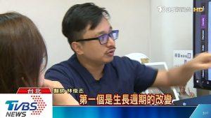 林俊志醫師 tvbs news